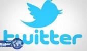 بالفيديو.. كيفية تزوير التغريدات والمحادثات بتويتر