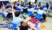 الإمارات تفرض التدريس باللغة العربية الفصحى على المدارس الحكومية والخاصة
