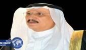 بالأسماء: أمير منطقة جازان يوافق على ترقية 143 موظفاً بالإمارة