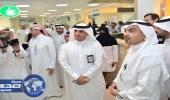 صحة جدة تدشنمكتب الخدمات المساندة للأشخاص ذوي الإعاقة بمجمع الملك عبدالله