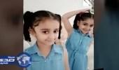 """بالفيديو.. لٌجين عمران برفقة بنات شقيقها """" باسل """""""