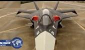 """بالفيديو : أول ظهور للطائرة """" الشبح """" الإيرانية"""