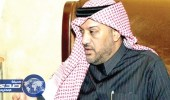 حقيقة اتهام الشيخ أحمد الفهد بقضية رشوة في أمريكا