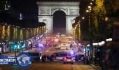 فرنسا تعلن تحديد هوية منفذ هجوم باريس