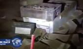 بالفيديو.. القوات المسلحة تصادر أسلحة وذخائر الانقلابيين في ميدي