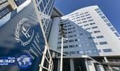 الجنائية الدولية تأمر بضبط مسئول ليبي سابق متهم بجرائم حرب