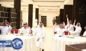 الجمعية السعودية لاضطراب فرط الحركة وتشتت الانتباه تنطلق برؤية ورسالة جديدة