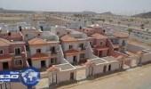 الإسكان: 21.486 أسرة تعولها إمرأة تتقدم للدعم السكني