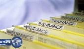 مختصون: حركة اندماجات كبيرة بين شركات التأمين