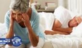 تعرف على سبب قلة النوم في سن الشيخوخة