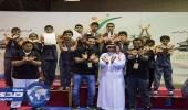تايكوندو الهلال يكتسح كأس الاتحاد للناشئين ويتوّج بطلاً له