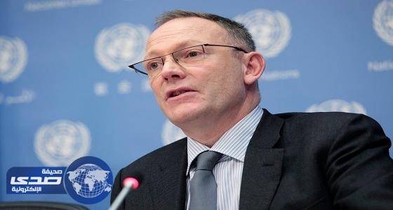 مقرر الأمم المتحدة لمكافحة الارهاب يزور الرياض رسميا اليوم