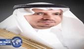 وزير التنمية الاجتماعية يؤكد على مضاعفة العمل الميداني