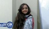 بالصور .. أشهر طفلة سورية تغرد لقرار الرئيس الأميركي