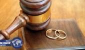 مصرية تطلب الخٌلع لعدم وضع زوجها كريم وعطر أثناء المعاشرة الزوجية