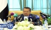رئيس الوزراء اليمني يلتقي السفير البريطاني لبحث العلاقات الثنائية