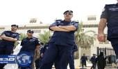 إحباط محاولة اختطاف طفلة سورية بالكويت