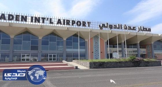 مطار عدن يمنع مسؤولين ونشطاء من السفر إلى بيروت لعلاقتهم بحزب الله