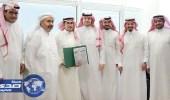 «الزكاة والدخل» تصدر أول شهادة تسجيل ضريبي لشركة سعودية
