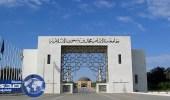 جامعة الإمام تصدر ضوابط جديدة خاصة بلباس وسلوك الطالبات
