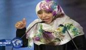 تعليق ناري لتوكل كرمان على حكم إعدام الصحفي الجبيحي
