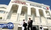 السجن مدى الحياة لسعودي وسوريَين حاولوا تهريب مخدرات للمملكة