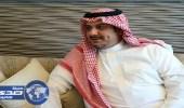 الأمير نواف بن سعد : الهلال لا يقف علي شخص