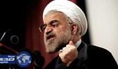 """مرشح رئاسي إيراني يتهم روحاني بـ """" سوء الإدارة """""""