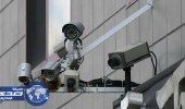 تأمين كاميرات مراقبة لـ 50 مدرسة بحائل