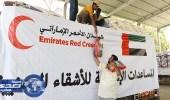 الهلال الأحمر الإماراتي يقدم مساعدات إنسانية في حضرموت اليمنية