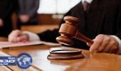 المبتعث المتهم باغتصاب زوجته يواجه تهمًا تصل عقوبتها إلى تسع سنوات