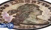 عملة أمريكية قديمة تباع في مزاد بـ 3.3 مليون دولار