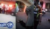 بالفيديو .. سقوط فتاة مثيرة على الأرض في البحرين