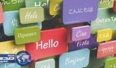 جهاز ذكي يمنحك القدرة على التواصل بأكثر من 80 لغة