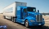 بالصور.. تويوتا تستعد لمنافسة تيسلا بإطلاق شاحنة ثقيلة تعمل بالهيدروجين