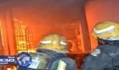 إخماد حريق في إحدى الوحدات السكنية في حائل