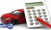 شركات التأمين: ربط تجديد استمارة المركبة بالتأمين كل 3 سنوات يرفع الأسعار