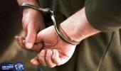 الإطاحة بأفريقي متهم بقتل أحد أبناء جلدته بمحافظة بلقرن