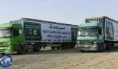 تدشين قافلة برية من التمور والملابس للأشقاء اليمنيين
