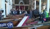 سقوط جدران وقبة الكنيسة المصرية بعد تفجير القنبلة