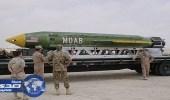 """قتل 36 مسلحًا من داعش بـ """" أم القنابل """" الأمريكية في أفغانستان"""