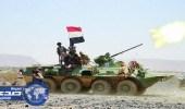 الجيش اليمني يحرر ثلاثة مواقع من الميليشيا الانقلابية بصعدة