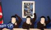 الداخلية الإسبانية : حركة إيتا لن تحصل على شئ مقابل تخليها عن السلاح
