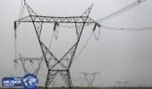 عقد اجتماع حملة صكوك الشركة السعودية للكهرباء الأربعاء