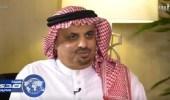 """بالفيديو.. """" آل إبراهيم """" حول رفض إقامة مراكز شرطة بالقطيف: من يعترض هو المجرم"""