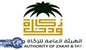 هيئة الزكاة بـ«الرياض»: عائد الضريبة الانتقائية ستصرف لمشروعات التنمية والصحة