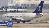 مطار جدة: لاتأجيل لرحلات اليوم وحركة الطيران طبيعية