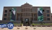الأمن ينهي وقفة احتجاجية لعمال مقاولات بجامعة الملك عبد العزيز