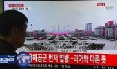 كوريا الشمالية تتحدى أمريكا وتستعد لإطلاق التجربة النووية السادسة