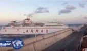 بالفيديو.. نجاة 140 راكب على متن سفينة عملاقة اصطدمت بسور الميناء